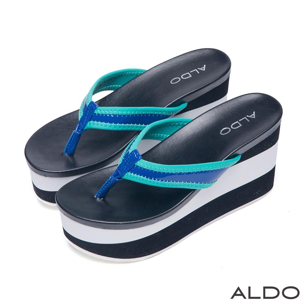 ALDO 休閒度假趣漆皮人字型夾腳厚底QQ鞋~海洋深藍