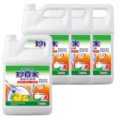 妙管家-濃縮洗潔精(加侖桶)4000g(4入/箱)