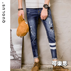 可樂思 雙橫條紋 潑漆 復古 男生九分牛仔褲. 休閒褲