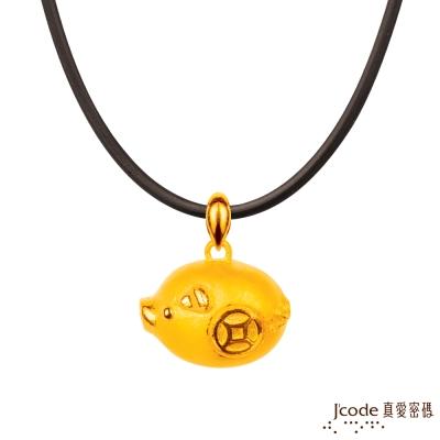 J'code真愛密碼 富貴招貴人-豬 黃金墜子 送項鍊