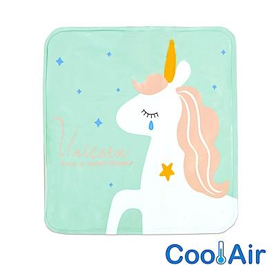 CoolAir 涼感降溫冰涼墊/坐墊 (綠色獨角獸)