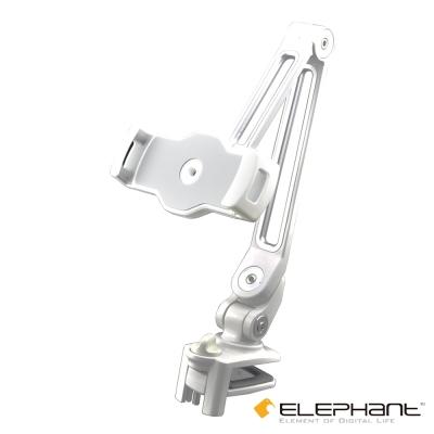 ELEPHANT斯馬特多功能手機平板架 C型夾 (IPA003WCP)白色