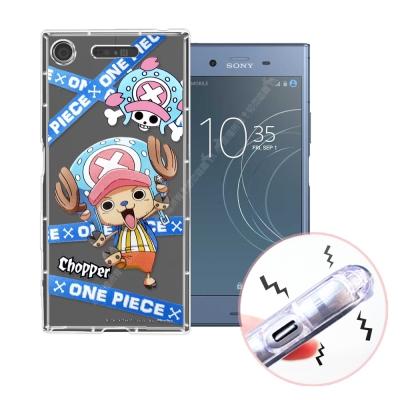 航海王 Sony Xperia XZ1 透明軟式空壓殼(封鎖喬巴)