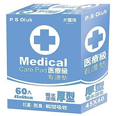 派斯威特-P.S.Club 醫療級看護尿墊-L號60枚
