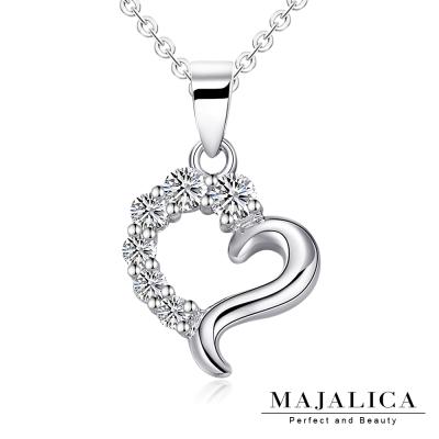 Majalica純銀項鍊 美麗之心 925純銀