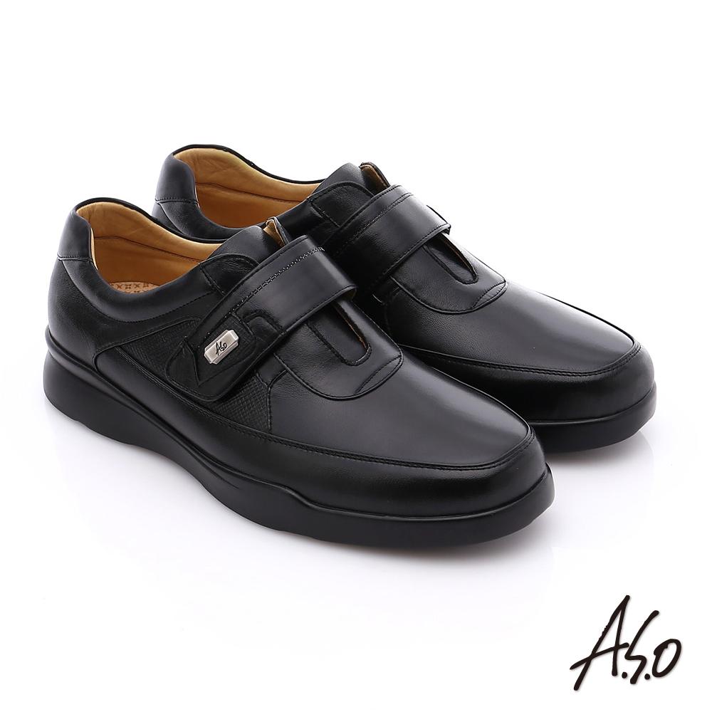 A.S.O 厚切氣墊 真皮魔鬼氈奈米皮鞋 黑色