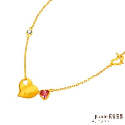 J'code真愛密碼 愛的心願黃金/水晶項鍊