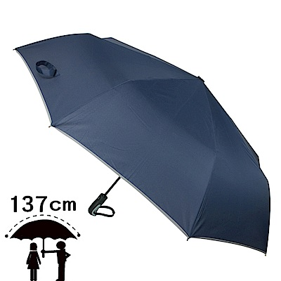 2mm 超大!運動型男超大傘面自動開收傘 (深藍)