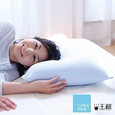 王樣的舒涼枕