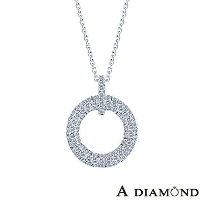 A Diamond 亞立詩鑽石 Circle 0.34克拉 復古奢華鑽項鍊