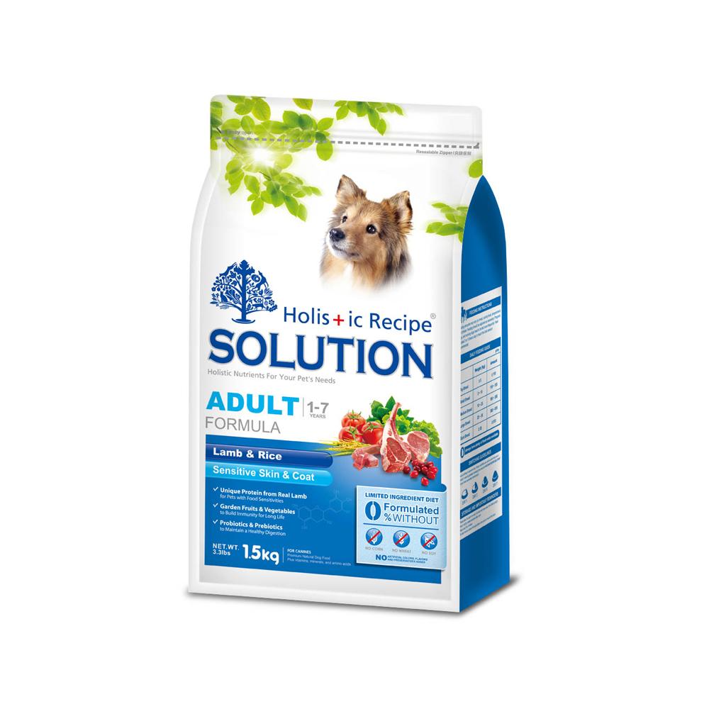 耐吉斯SOLUTION 羊肉 田園蔬肉 小顆粒 成犬食譜 15公斤 X 1包