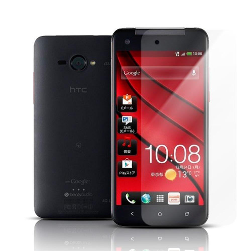 D&A  HTC  Butterfly蝴蝶機專用日本AAA頂級HC螢幕保護貼(鏡面抗刮)