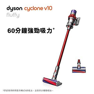 (無卡分期-12期)Dyson Cyclone V10 Fluffy SV12無線吸塵器(紅)