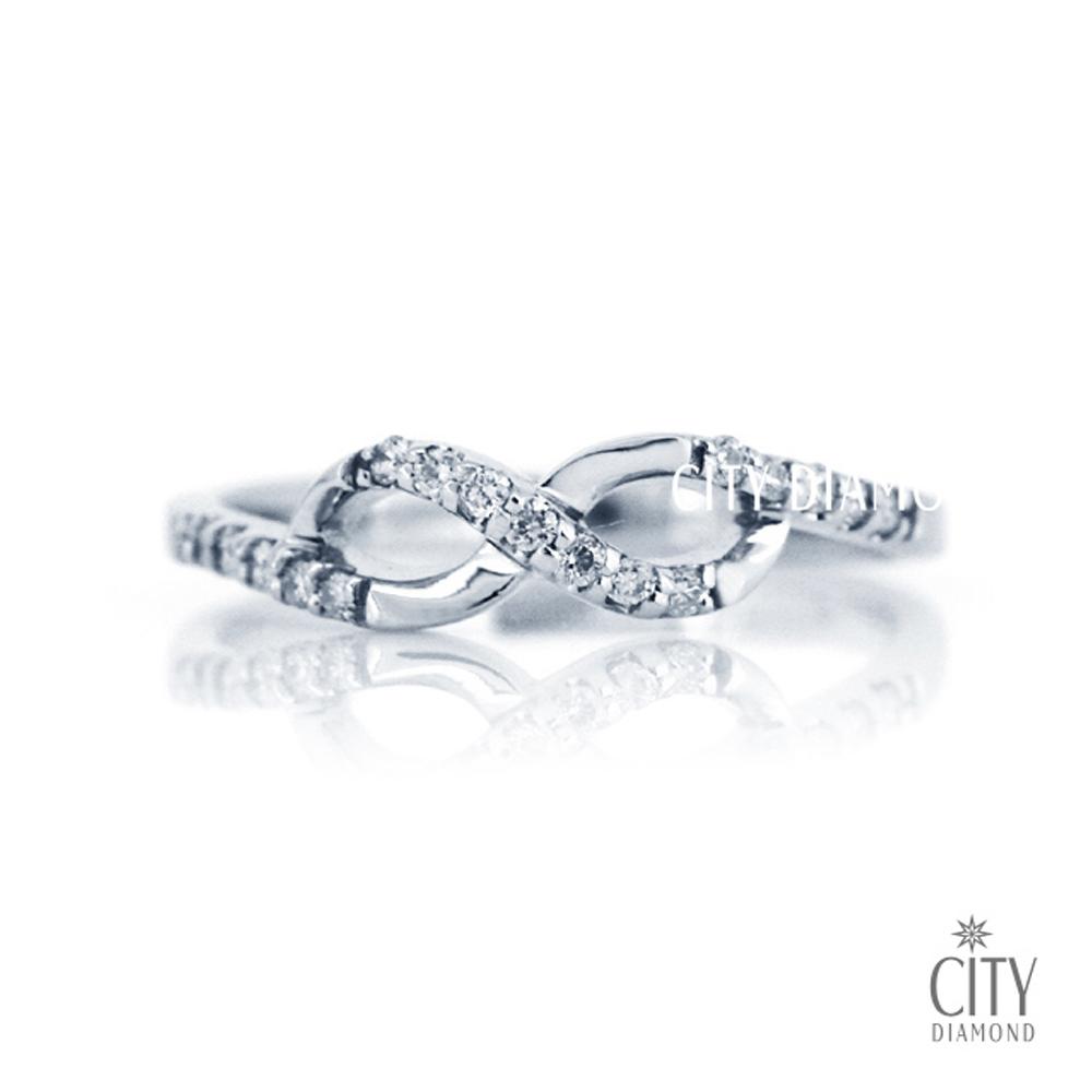 City Diamond『童話世界』10分鑽戒