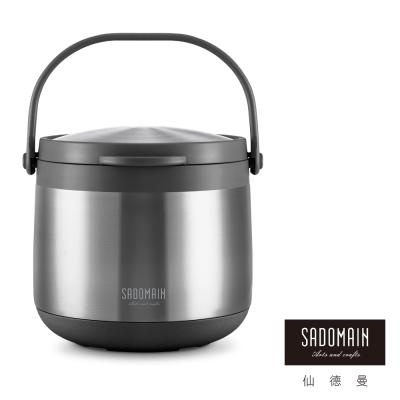 仙德曼 SADOMAIN 輕量保溫/保冷燜燒提鍋4.5L-不鏽鋼色