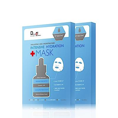 DF美肌醫生 玻尿酸保濕補水面膜3片裝 2入組