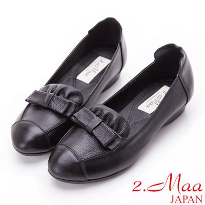 2.Maa-荔枝紋牛皮俏麗樂活平底鞋-黑