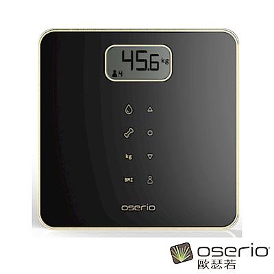 [時時樂限定]oserio歐瑟若 多功能BMI智能體重計 (曜石黑MAG-605BK)