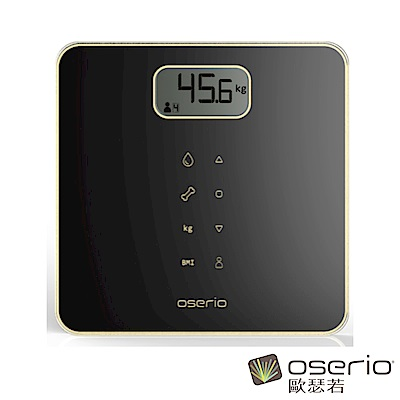 oserio歐瑟若 多功能BMI智能體重計 (曜石黑MAG-605BK)