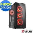 華碩Z370平台[GAMING系列-太陽霸王]i7六核GTX1060獨顯SSD電玩機