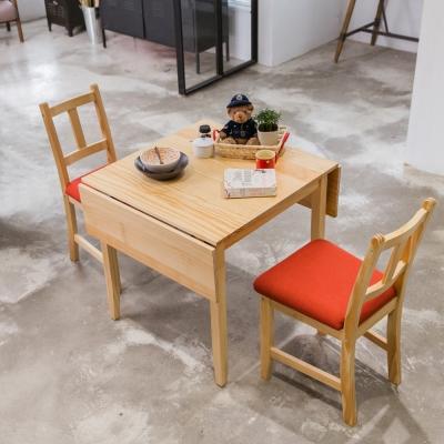 CiS自然行實木家具-南法雙邊延伸實木餐桌椅組一桌二椅74*122公分/原木+橘紅色椅墊