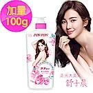 澎澎 香浴乳 美白玫瑰香氛-850g+100g