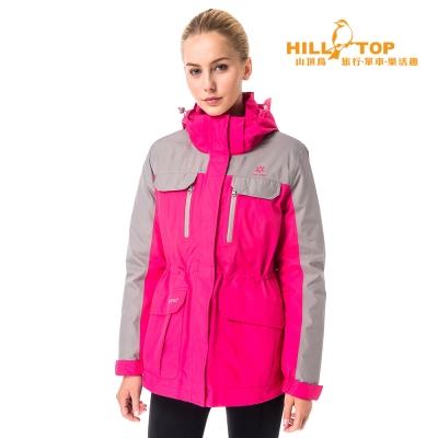 【hilltop山頂鳥】女款GoreTex防水2合1蓄熱羽絨外套F22FW2粉