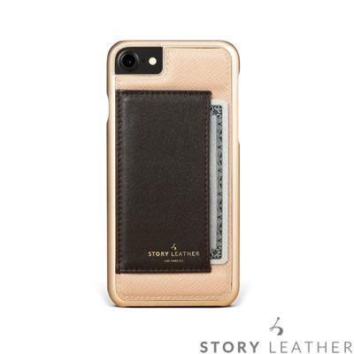 STORYLEATHER i7 / i8 4.7吋 手機殼 十字紋米現貨