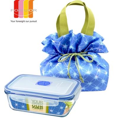 法國FORUOR 星藍耐熱玻璃保鮮盒提袋組(800ml)