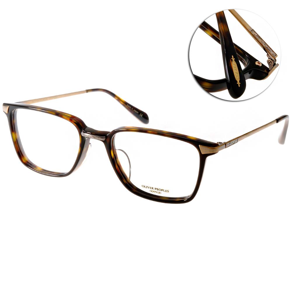 OLIVER PEOPLES眼鏡 好萊塢星鏡/深邃琥珀#HAL 1274