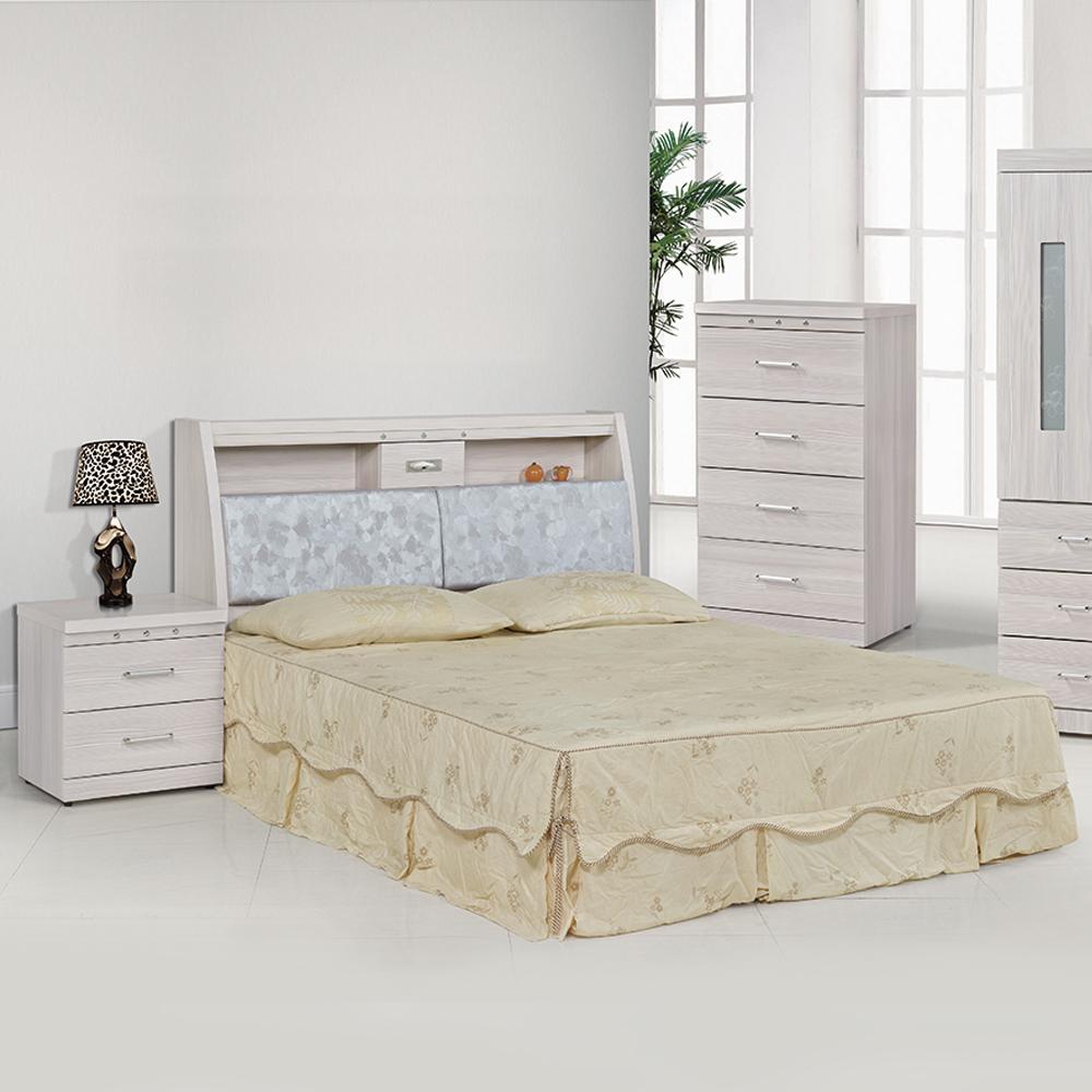 時尚屋 晶華雪松5尺床箱型雙人床