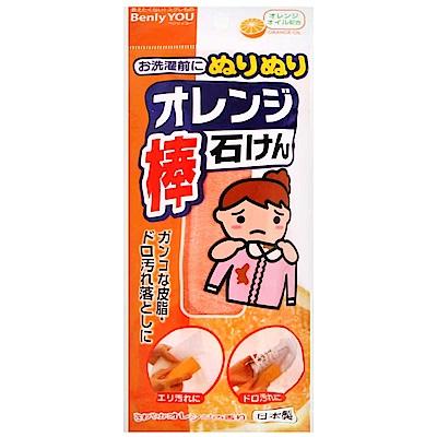 紀陽 衣物去污棒-橘子(110g)