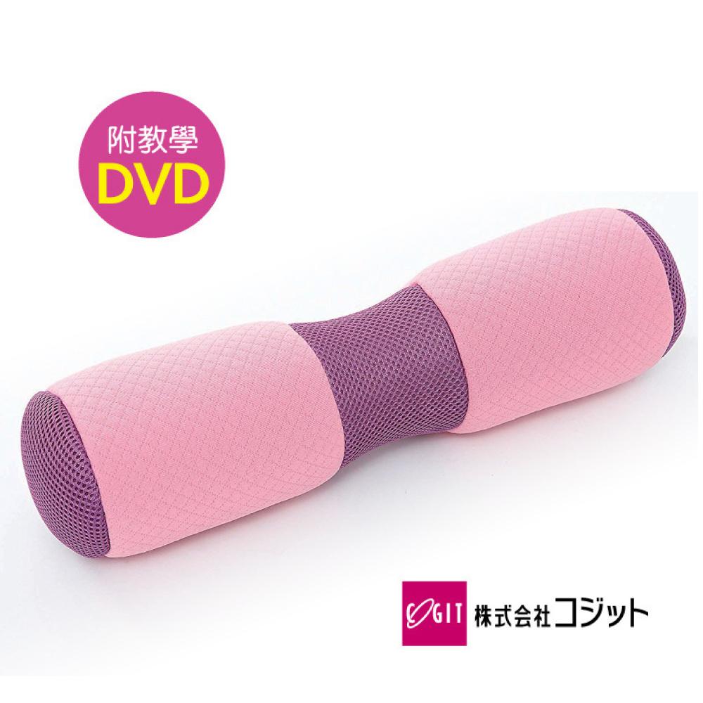 日本COGIT骨盤瑜珈美人棒(內附DVD)