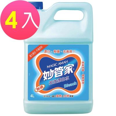 妙管家超強漂白水4000g(4入/箱)