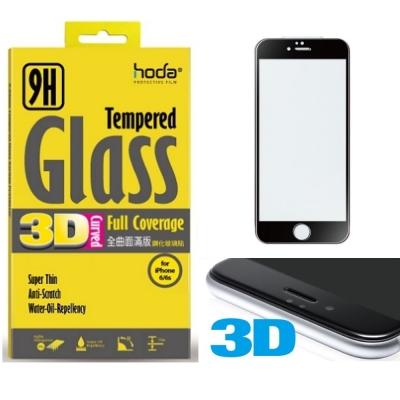 hoda IPHONE 7 4.7 3D 9H 鋼化玻璃保護貼