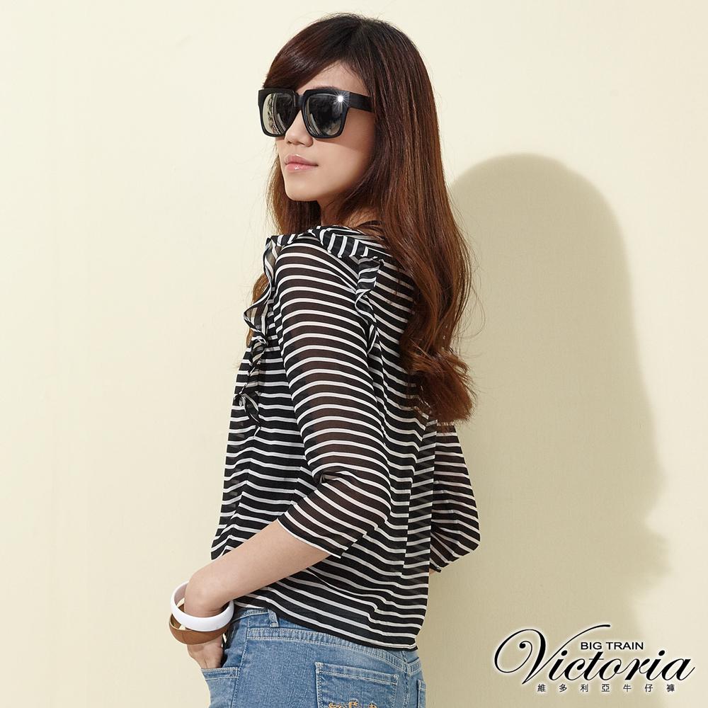 Victoria 真兩件荷葉邊雪紡七分袖T-女-黑白條