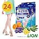 日本LION 休足時間腳底凸點按摩貼片2盒24枚入 (原廠正貨) product thumbnail 2