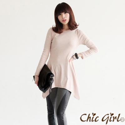 正韓 不規則裙狀下擺上衣 (共五色)-Chic Girl