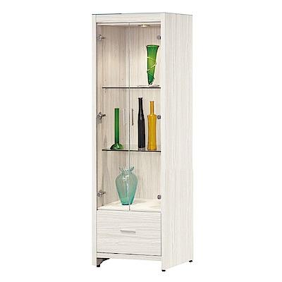 品家居  雪莉2尺白梣木紋展示櫃/收納櫃-60x40x182.5cm免組