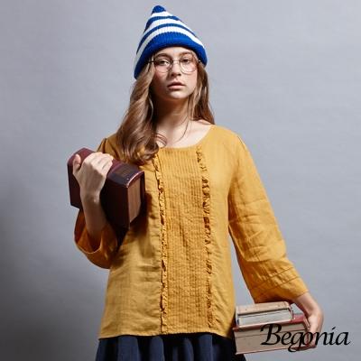 Begonia 圓領壓褶寬版苧麻上衣(共兩色)