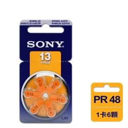 日本大品牌 德國製 SONY PR48/S13/A13/13 空氣助聽器電池(1卡6入)