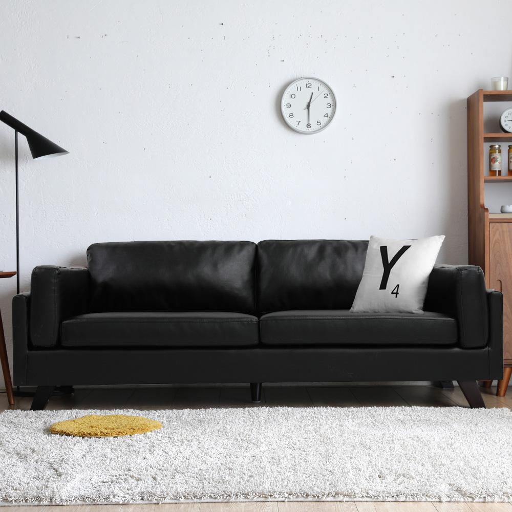 H&D 萬斯日式三人皮沙發-兩色可選