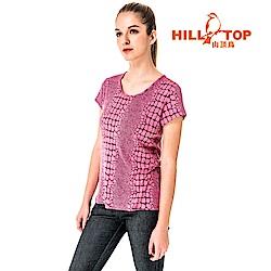 【hilltop山頂鳥】女款吸濕排汗抗UV彈性上衣S04FG7-映山紅