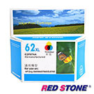 RED STONE for HP NO.62XL(C2P07AA)高容量環保墨水匣(彩色)