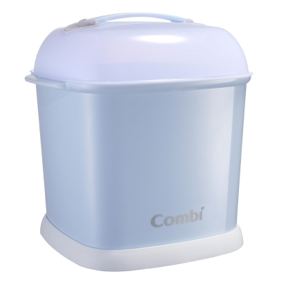 Combi 奶瓶保管箱(靜謐藍)