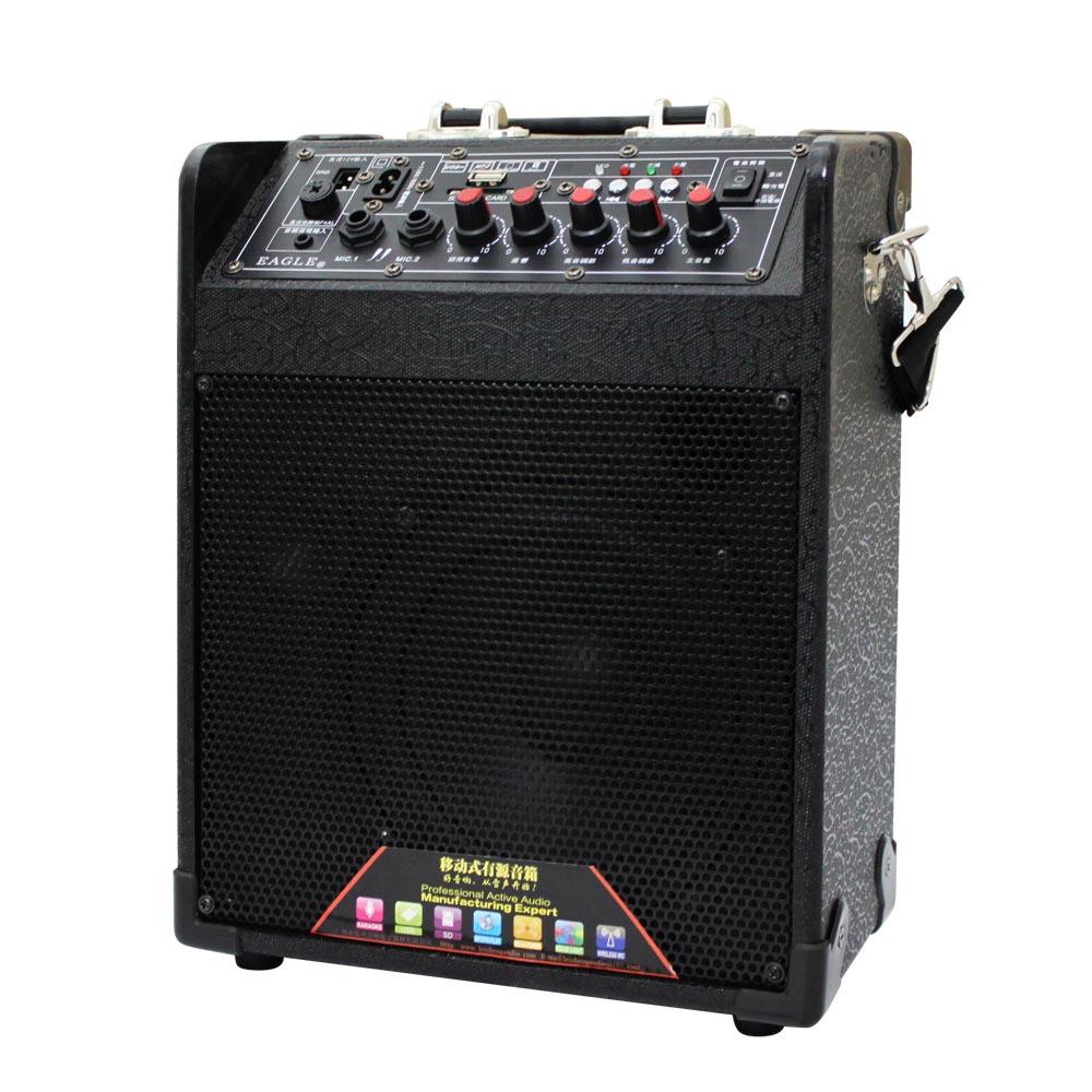 EAGLE 行動藍芽擴音音箱(ELS-2098B)
