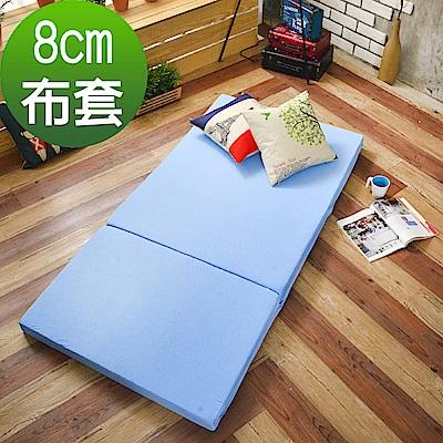Saint Rose 台灣製 單人8公分吸濕透氣床墊布套-藍