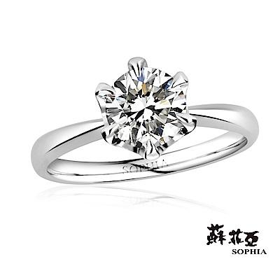 蘇菲亞 SOPHIA - 經典六爪1.00克拉FVS2鑽石戒指