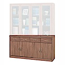 H&D 柚木色5.3尺書櫥下座 (寬160X深41X高88cm)