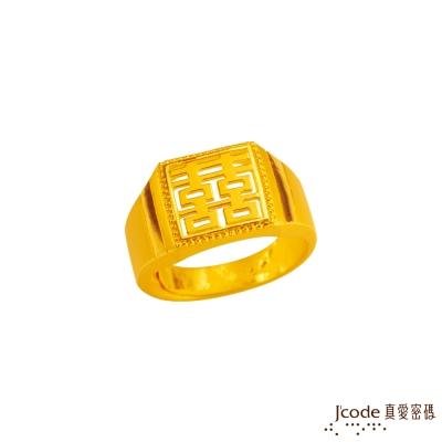 J'code真愛密碼 囍上心頭黃金男戒指